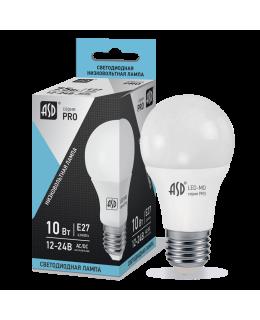 Светодиодная лампа LED-MO-12/24В-PRO 10Вт 12-24В E27 4000К 800лм ASD